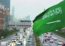 السعودية تجذب الأثرياء بالإقامة المميزة