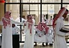 السعودية: جهه حكومية تعلن عن 10 آلاف وظيفية دفعة واحدة