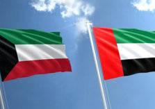 باقة من الحوافز لتشجيع الكويتيين على الاستثمار في الإمارات