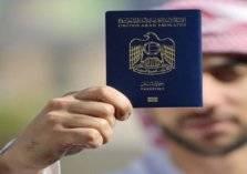 جواز السفر الإماراتي يعزز صدارته العالمية