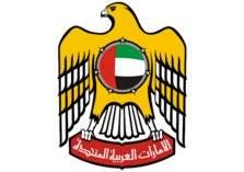 إطلاق مشاريع تنموية بقيمة 250 مليون دولار في الإمارات