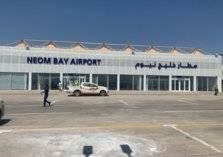 السعودية تدشن مطار خليج نيوم