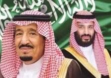 العاهل السعودي وولي عهده يتبرعان بملايين الريالات لهذه الفئة