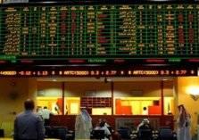 تخفيض عمولة التداول في بورصة أبوظبي لـ 90%