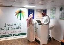 إجراءات جديدة على استقطاب عاملات المنازل في السعودية.. ما هي؟