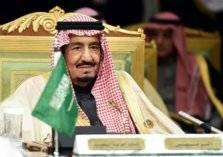 العاهل السعودي.. يعتمد قرارات جديدة