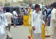 مستجدات حول آليات استرداد رسوم العمالة الوافدة بالسعودية