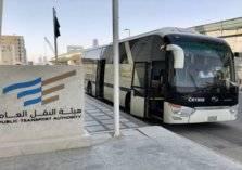تحذير من إدارة المرور السعودية بخصوص التعامل مع وسائل النقل العام