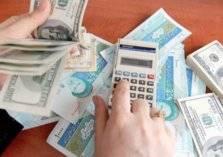 إيران تحذف 4 أصفار من عملتها.. وتستبدل الريال بهذه العملة؟