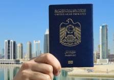 جواز السفر الإماراتي يعزز صدارته.. كم دولة يدخلها بدون تأشيرة؟