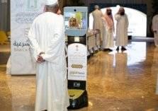 """شاهد.. """"روبوت الفتوى"""" الأول في العالم الإسلامي"""