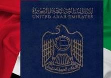 قوة جواز السفر الإماراتي ترتفع.. و176دولة لا تحتاج تأشيرة