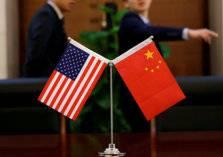 أمريكا تتخذ هذا القرار تجاه الصين