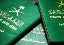 السعودية: ما هي الإجراءات الجديدة في إصدار وتجديد جوازات السفر؟