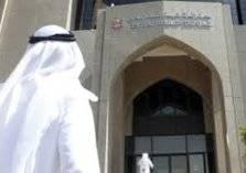 البنوك الإماراتية تقدم مفاجأة لمنتسبي الخدمة الوطنية