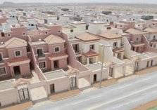 """""""بشرى سارة"""" لمستفيدي وزارة الإسكان السعودي"""