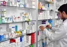 السعودية تسمح للصيدليات بتقديم خدمات الرعاية الصحية والتطعيمات