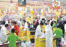 إغلاق أربعة فروع لأكبر شركات الأغذية في السعودية