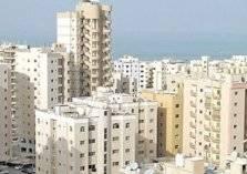 تراجع إيجارات المساكن في السعودية لـ 8%
