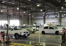 قرار هام من الإدارة العامة للفحص الفني للسيارات بالسعودية
