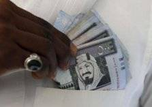 800 ألف سعودي يتقاضون رواتب لا تتجاوز الـ 3 آلاف ريال شهرياً