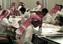 تراجع نسبة البطالة بين السعوديين