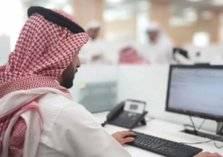 ما حقيقة منع السعوديين من هم أكبر من 35 عامًا من التقدم للوظائف الحكومية؟