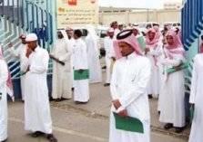 كم عدد العاطلين عن العمل في السعودية؟