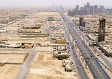 السعودية تسلم 10 آلاف قطعة أرض مجانية لمواطنيها