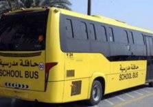 لحظة سقوط طالب تعلق بحافلة نقل مدرسي على أحد طرقات المملكة (فيديو)