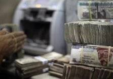 توقعات بخفض أسعار الفائدة في مصر