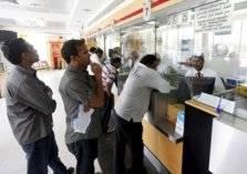 لأول مرة.. السعودية تشترط على الوافدين قيمة الحد الأعلى لتحويل أموالهم
