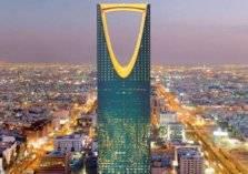 منشآت السعودية توقع اتفاقية مع غرفة حائل لدعم الشركات الناشئة