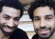 شاهد .. شبيه محمد صلاح يفجر مفاجأة تثير الجدل!