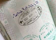 ما شروط الحصول على تأشيرة سياحية للسعودية؟