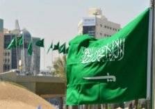 قريباً.. توطين هذا القطاع في السعودية
