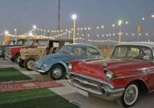 إدارة المرور السعودية تحذر أصحاب السيارات الكلاسيكية في المملكة