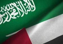 """قريباً.."""" شنغن خليجي"""" بين السعودية والإمارات"""