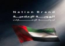 الإمارات تطلق مشروع الهوية الإعلامية المرئية للدولة