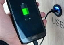 إحذر شحن هاتفك في منافذ USB العامة!