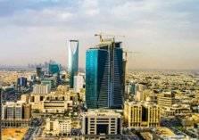 قريباً.. تعديلات بنظام تملك العقارات في السعودية