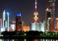 ماذا تعرف عن منظومة الضرائب الجديدة في الكويت؟