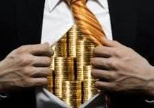 أثرياء خرجوا من قائمة مليارديرات العالم في 2019