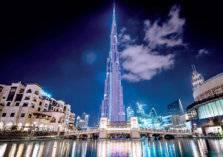 ما حقيقة بيع قمة برج خليفة؟