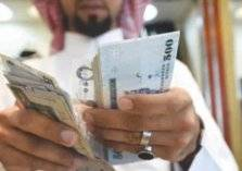 توقعات بارتفاع دخل الفرد السعودي في 2020