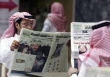 """ما حقيقة إلغاء """"توطين"""" المهن في السعودية؟"""