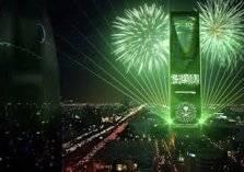 السعودية: 7 قرارات هامة سيتم تطبيقها في مطلع 2020
