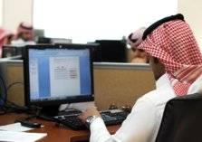 السعودية تحدد رواتب موظفي القطاع الخاص