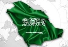 """امتيازات خاصة تقدمها السعودية لحاملي """"الشنغن"""""""