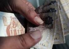 مصر تستعد لطرح أول عملة من نوعها في العالم العربي